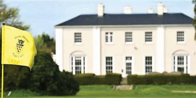 Ham Manor Golf Club